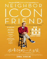 Neighbor Icon Friend