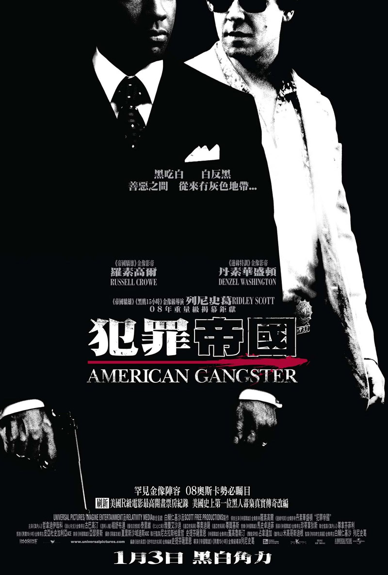 online casino reviewer quotes from american gangster