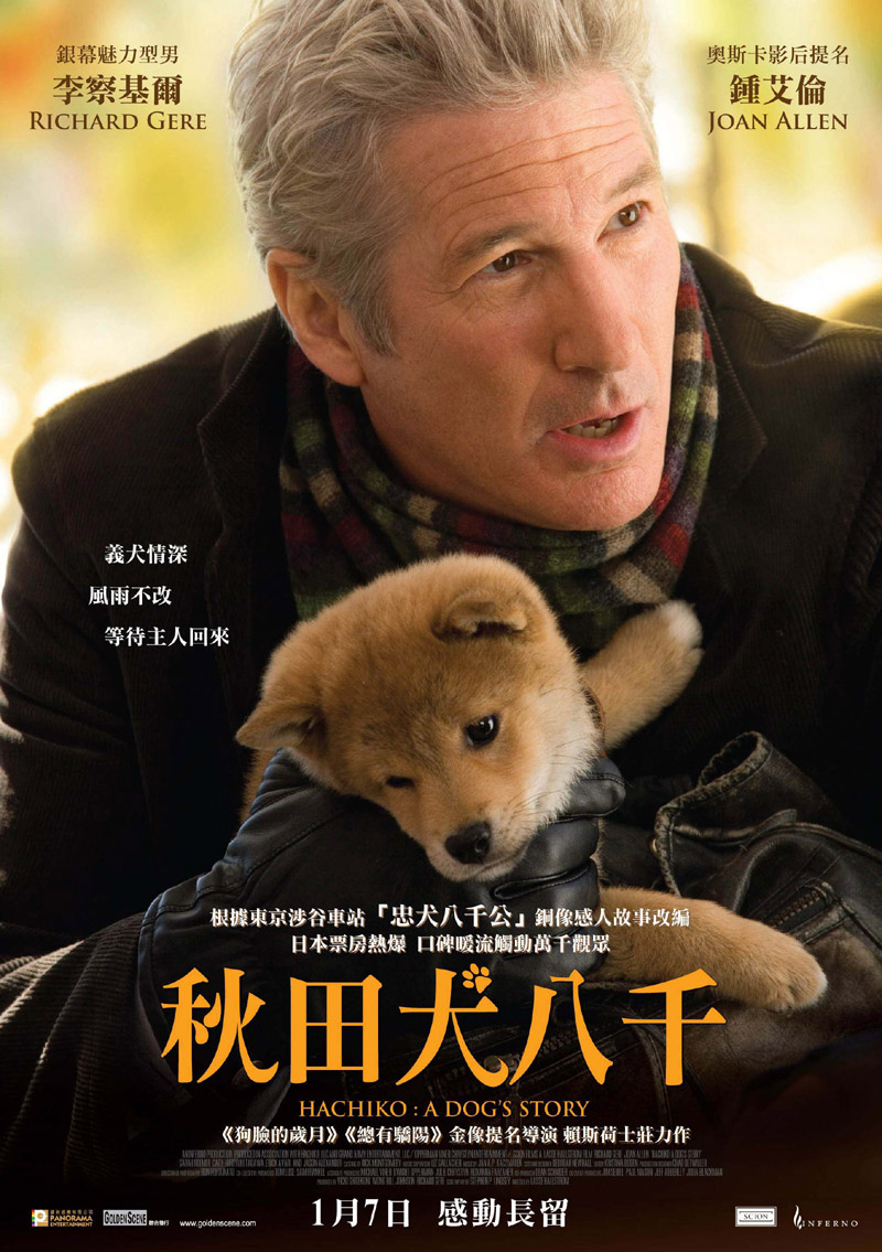 Movie Poster - Hachiko: A Dog's Story