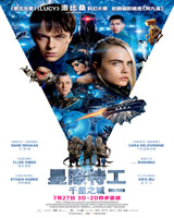 Valerian and the City of a Thouand Planets
