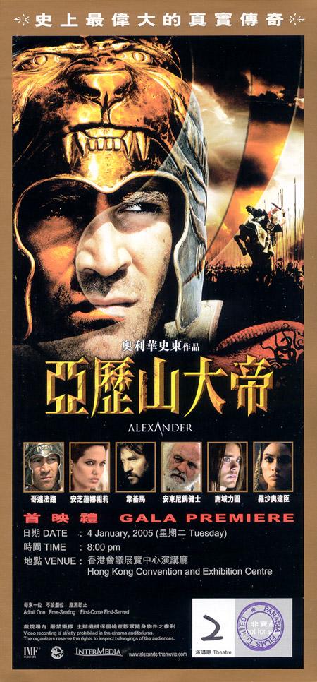 Alexander Movie  Download